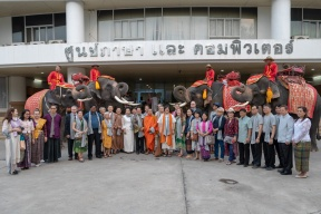Group photo at the opening of the forum in front of the ARU (and elephants)